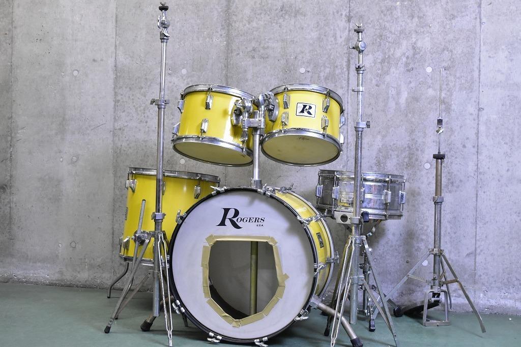 Rogers ロジャース ドラムセット 5点セット | 楽器の買取屋さん|最短 ...